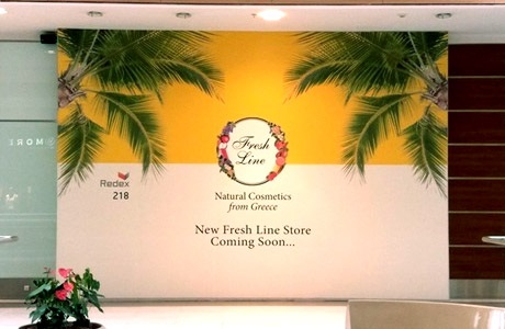 The Mall Athens.. SOMETHING FRESH IS COMING